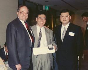 The 1st Meeting of Metz's  ROC Software Users Group held in Kobe, Japan in 1993.